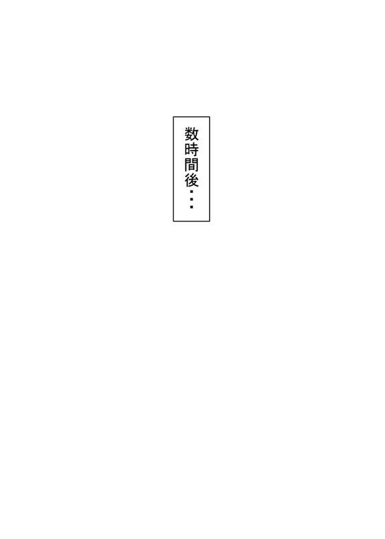 63228845_p3_master1200