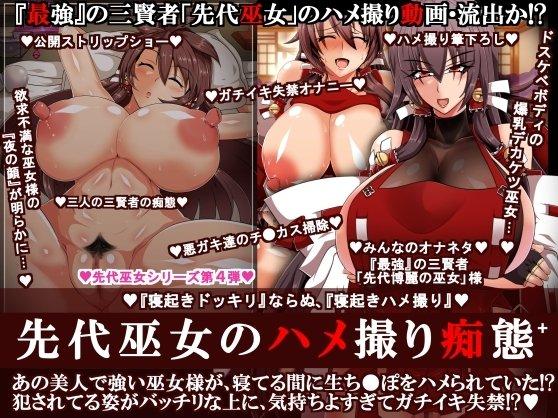 71884664_p0_master1200
