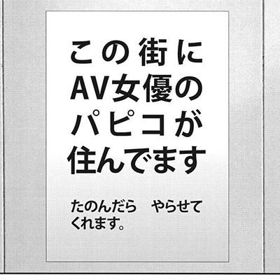 【咲-Saki-】上重漫ちゃんががっつりセックスされてトロットロにwww