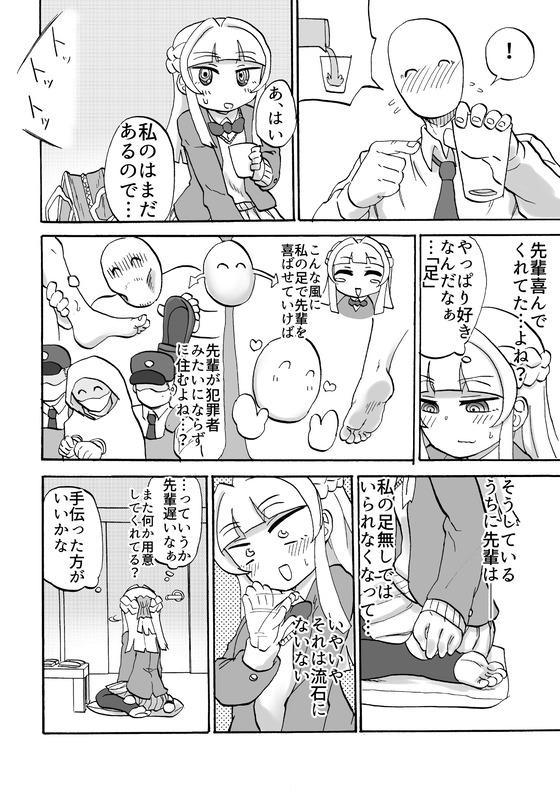 kimo11
