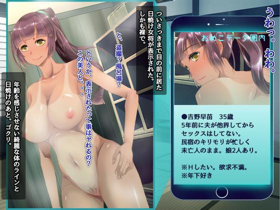 54687512_p7_master1200