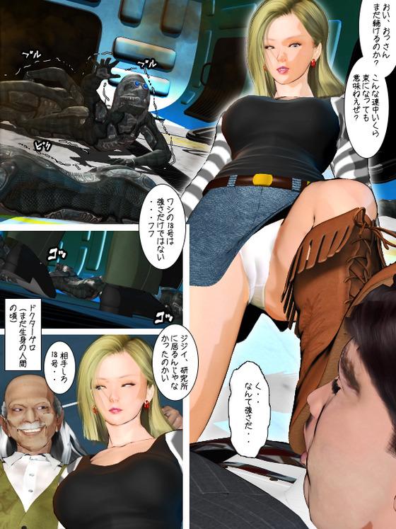 美しいヒロインがセクハラされちゃってる二次エロ画像www