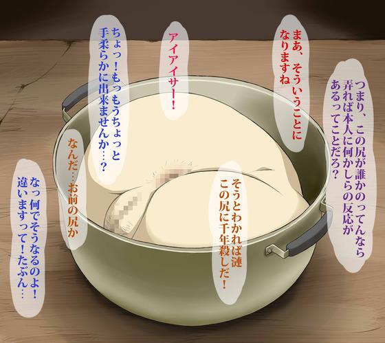 【6Q】長門さん008