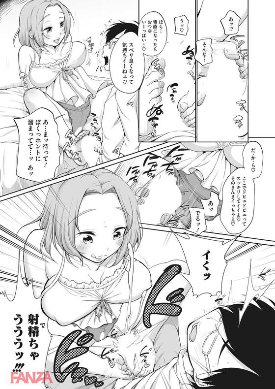 【エロ漫画】 隣人の喘ぎ声に文句を言いに行った童貞浪人生の末路!! 「責任とってお姉さんがヌいてあげるね」