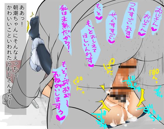 51648924_p17_master1200