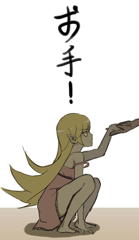 【As109】忍野忍レイプまとめ020