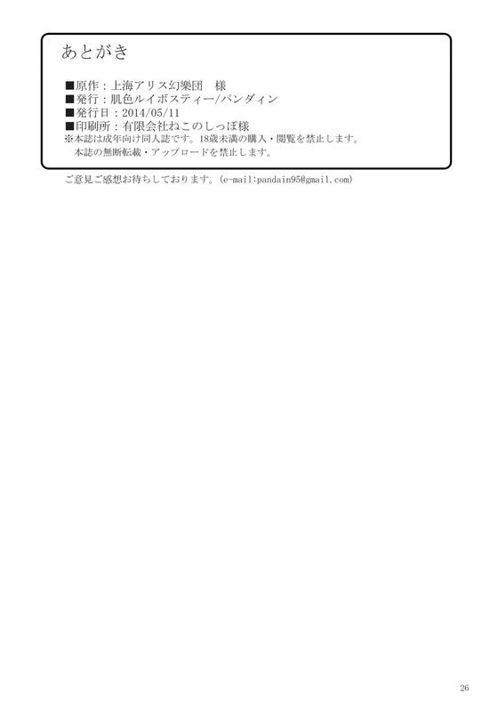 56806712_p22_master1200