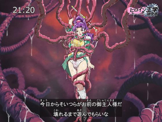 【スーパードールリカちゃん】ヒロインエロピンチ!囚われたドールイヅミが触手に嬲られるようです…(動画付き)
