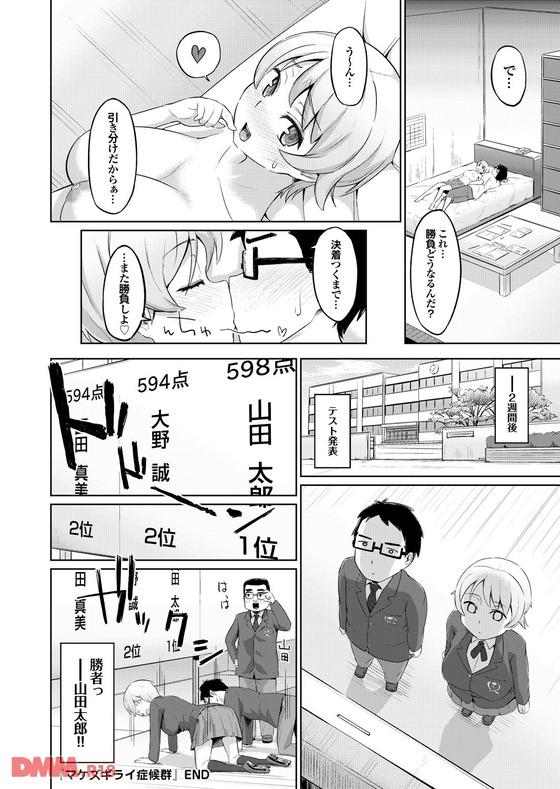 b247awako00416-0021