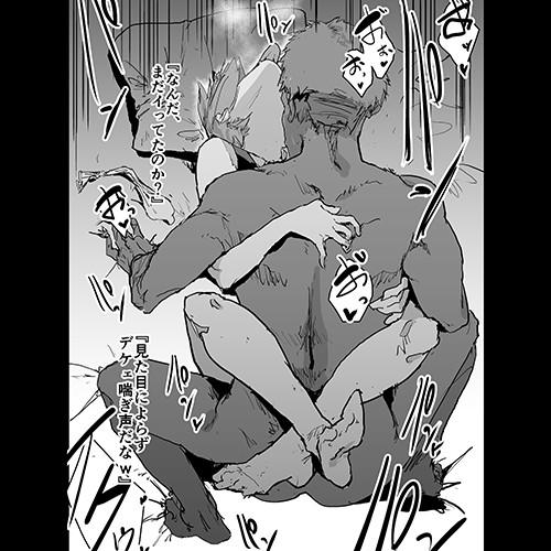 【エロ画像】 精液ぶっかけられてる美少女ヒロイン!! 雄臭い白濁汁で強制発情させられちゃってる二次エロ画像www part77