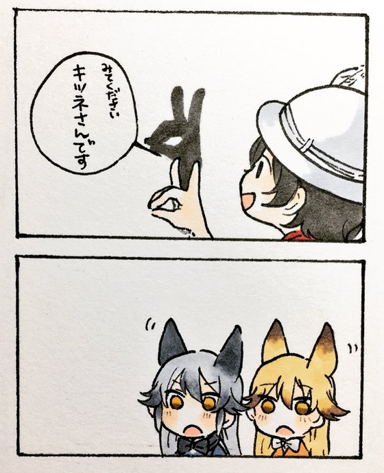 可愛い04003