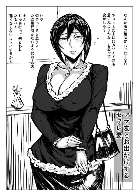 【アレグロ】セフレ妻ゆかり014