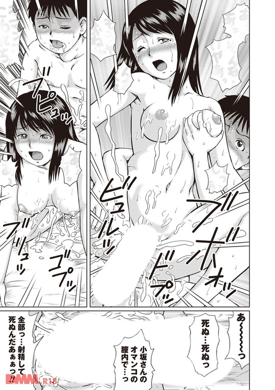【エロ漫画】 ビッチJK「童貞ストーカーのオナニー猿にレイプされるわけないでしょwww」 童貞ストーカー「うおおおおおっ」