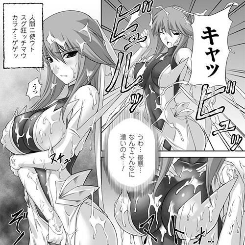 【エロ漫画】 ナメクジ魔物の媚薬精液ぶっかけ!! 女魔法戦士「マズイ…こんなに敏感になるなんて…っ」