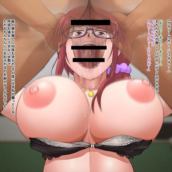 【HUGっと!プリキュア】 いじめっ子達の要求がエスカレート!! 娘の代わりに肉便便器にされてしまう野乃すみれ