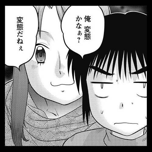 【エロ漫画】 姉ちゃんがAVに…!? 姉のエロ動画を見て興奮してるのを姉に見られた結果www