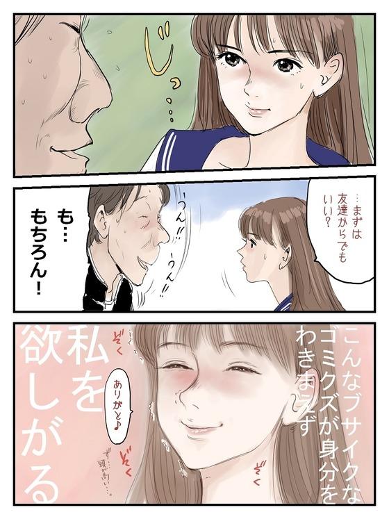 【MMelica】えりかさん。003