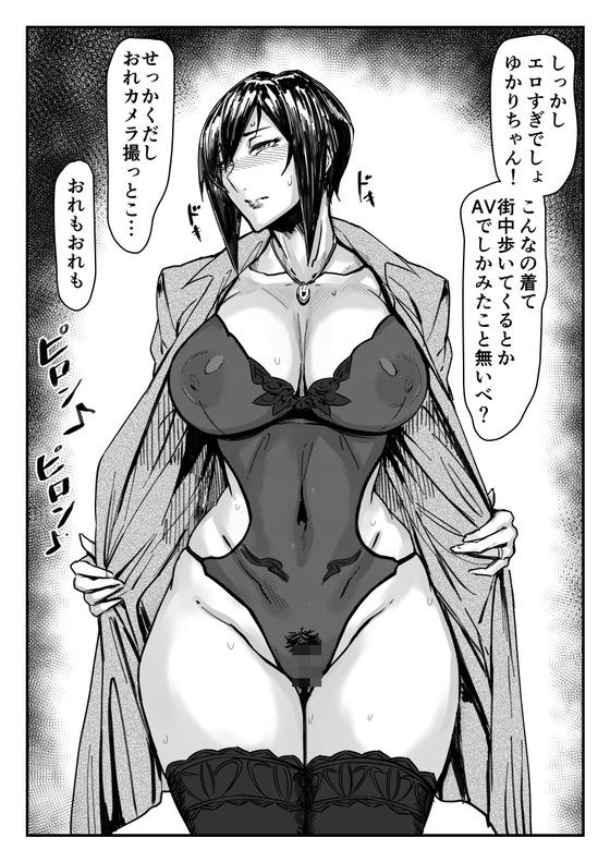 【アレグロ】セフレ妻ゆかり008