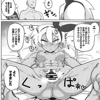 【デレマス】 盗撮された新田美波!! 更衣室でPとセックスしたのをキモオタに…