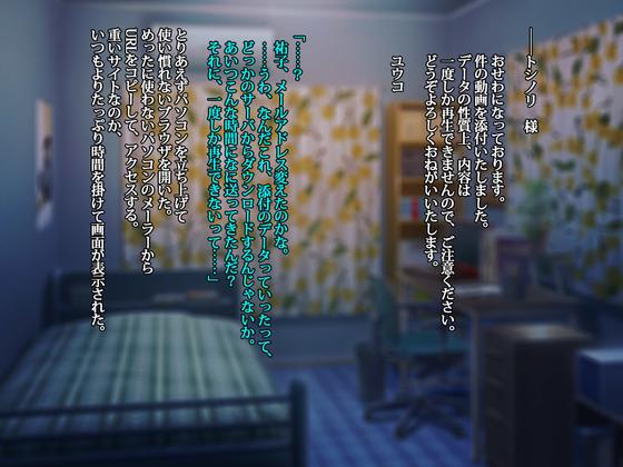53802863_p2_master1200