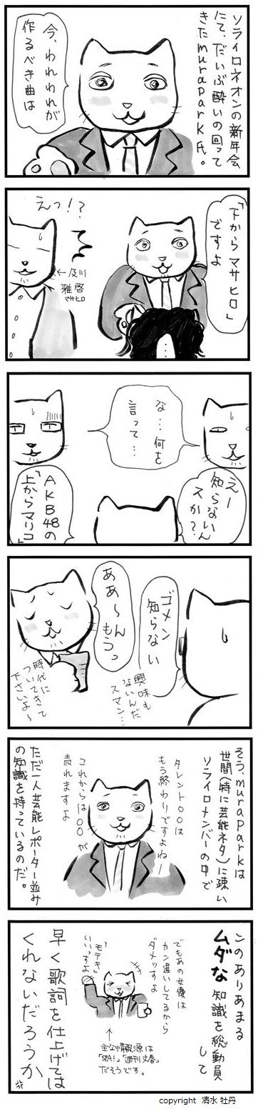 shinnenkai1