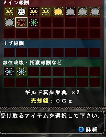 mhf_20141022_201733_233