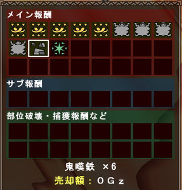 mhf_20150225_220412_669