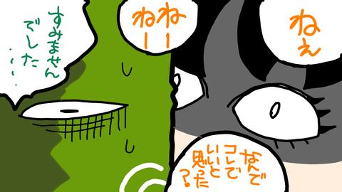 sketch-1548148732756