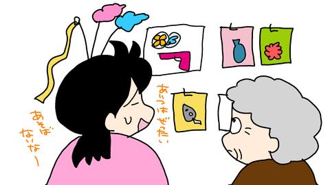 sketch-1554959650426