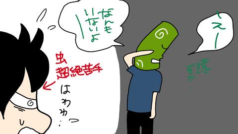 sketch-1598403399596