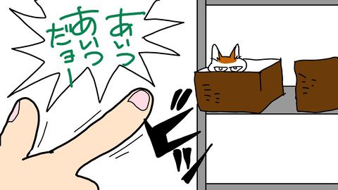 sketch-1578966066052