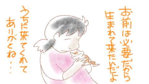 sketch-1569805920710
