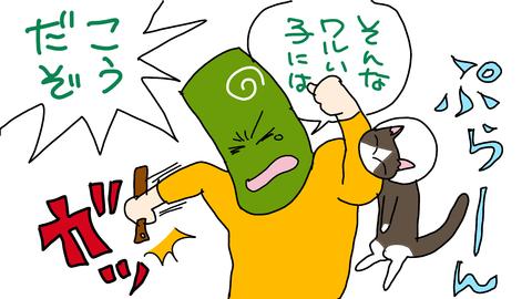sketch-1557661155506