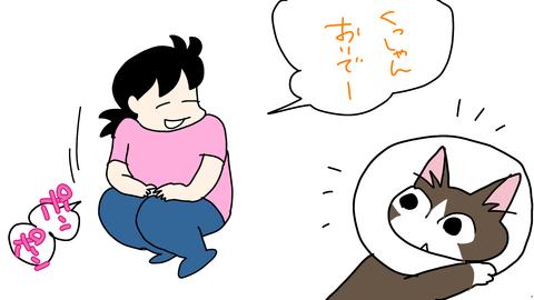 sketch-1564453180950