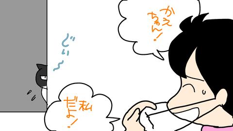 sketch-1590369393885