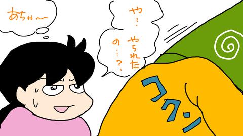 sketch-1540727586365