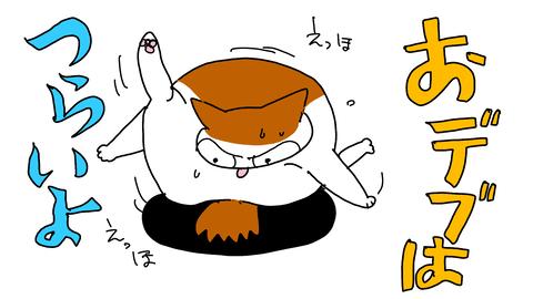 sketch-1584180140929