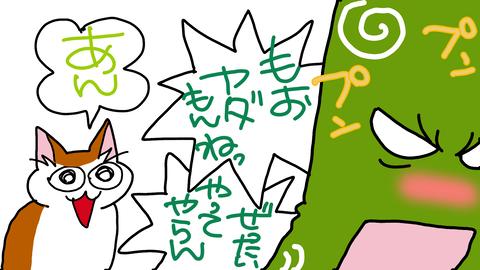 sketch-1574858537990