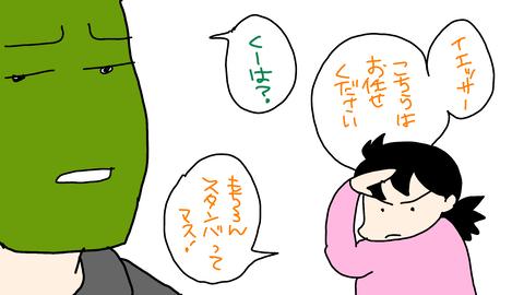 sketch-1577984492452