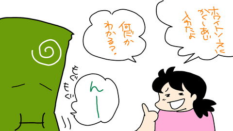 sketch-1592876508180