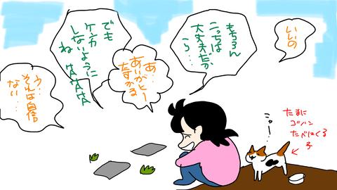 sketch-1581479207464