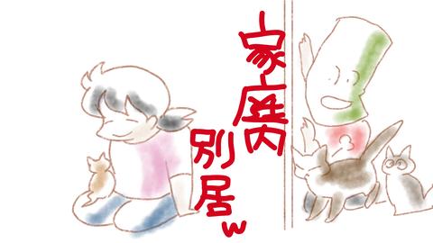 sketch-1597538986725