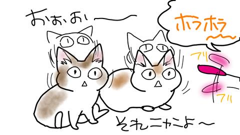 sketch-1594248490550