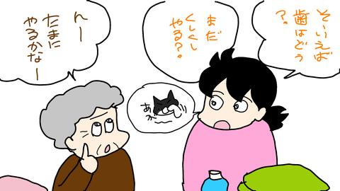 sketch-1554959653101