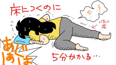 sketch-1539337931797