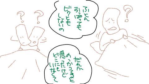 sketch-1580299832302