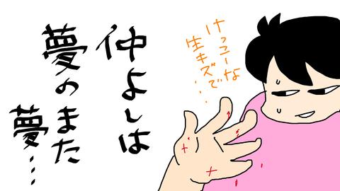 sketch-1540727590972