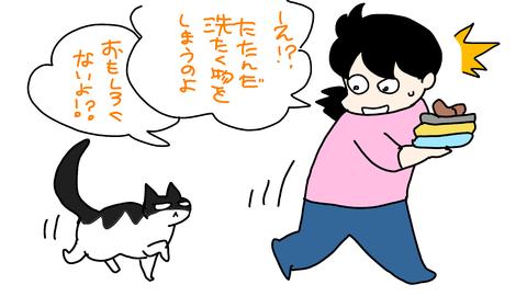 sketch-1557749637795