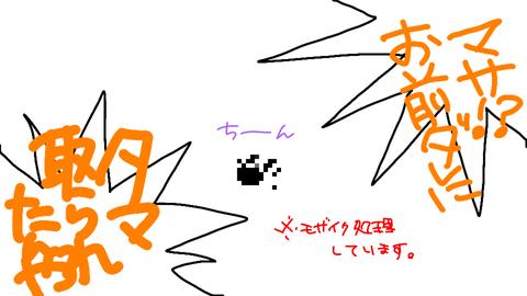 sketch-1600575455248