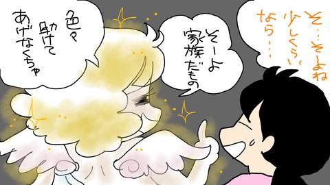 sketch-1587195777677